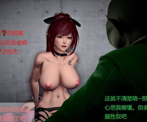 manga A red hair coquettish biatch 01.., anal , muscle  rape